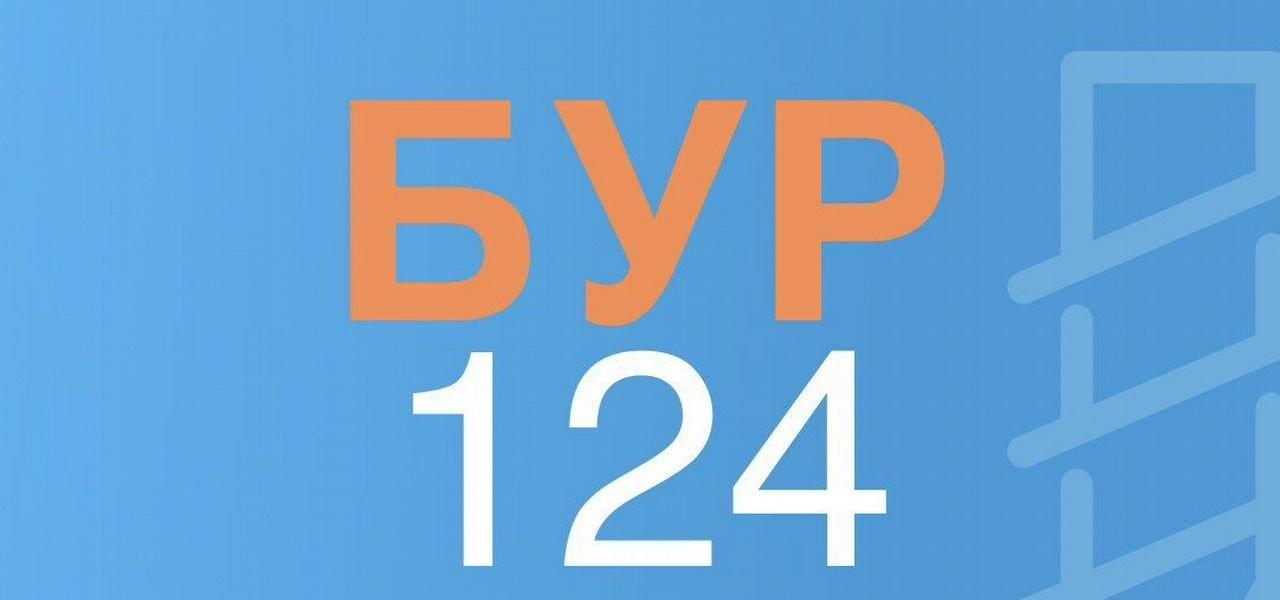 Бурим скважины на воду,гарантия,лучшие цены - Красноярск, цены, предложения специалистов